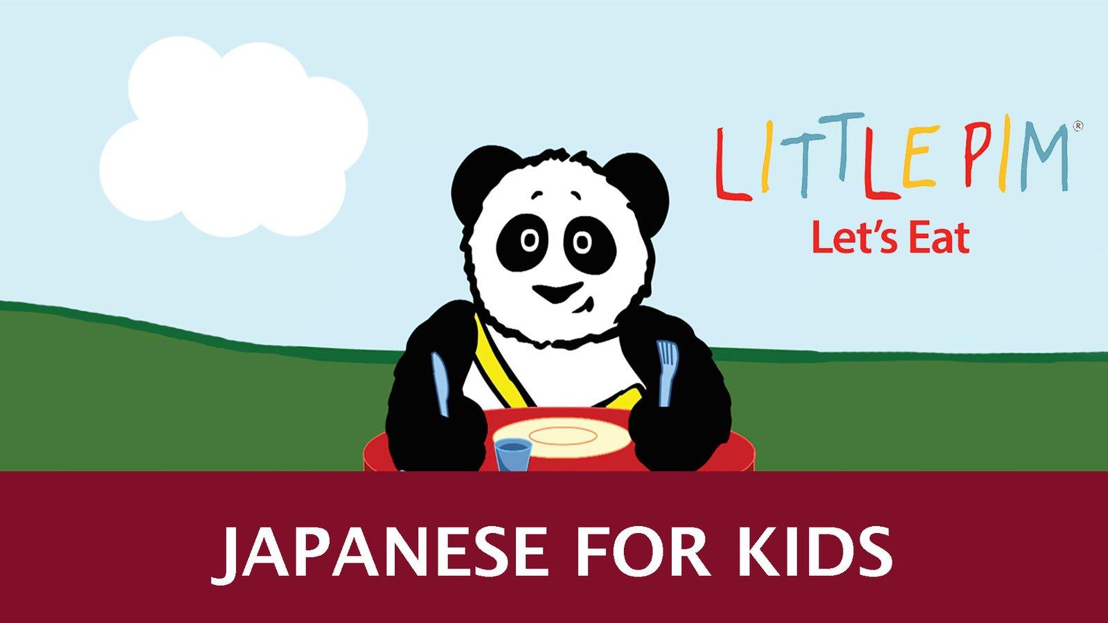 Little Pim: Let's Eat! - Japanese for Kids