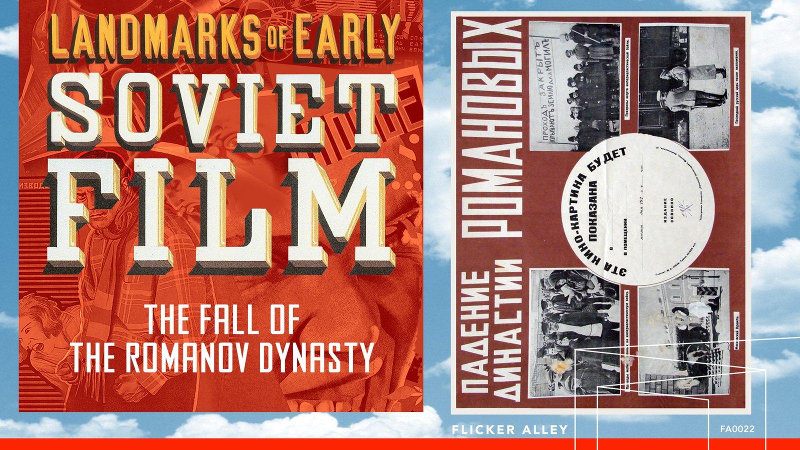 Fall of the Romanov Dynasty