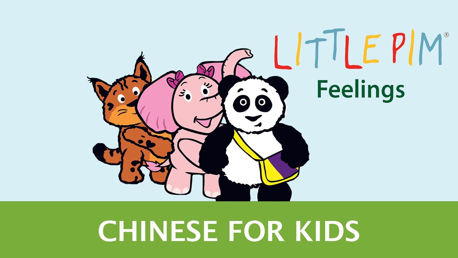Little Pim: Feelings - Chinese for Kids