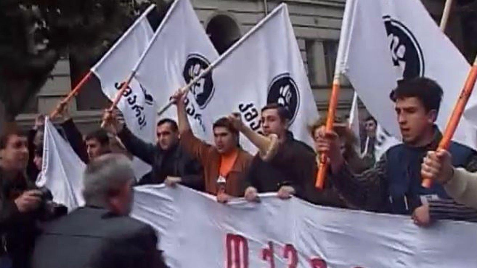 Georgia: The Rose Revolution