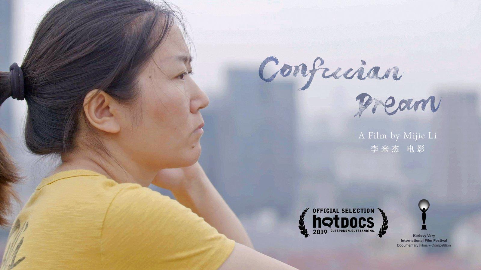 Confucian Dream