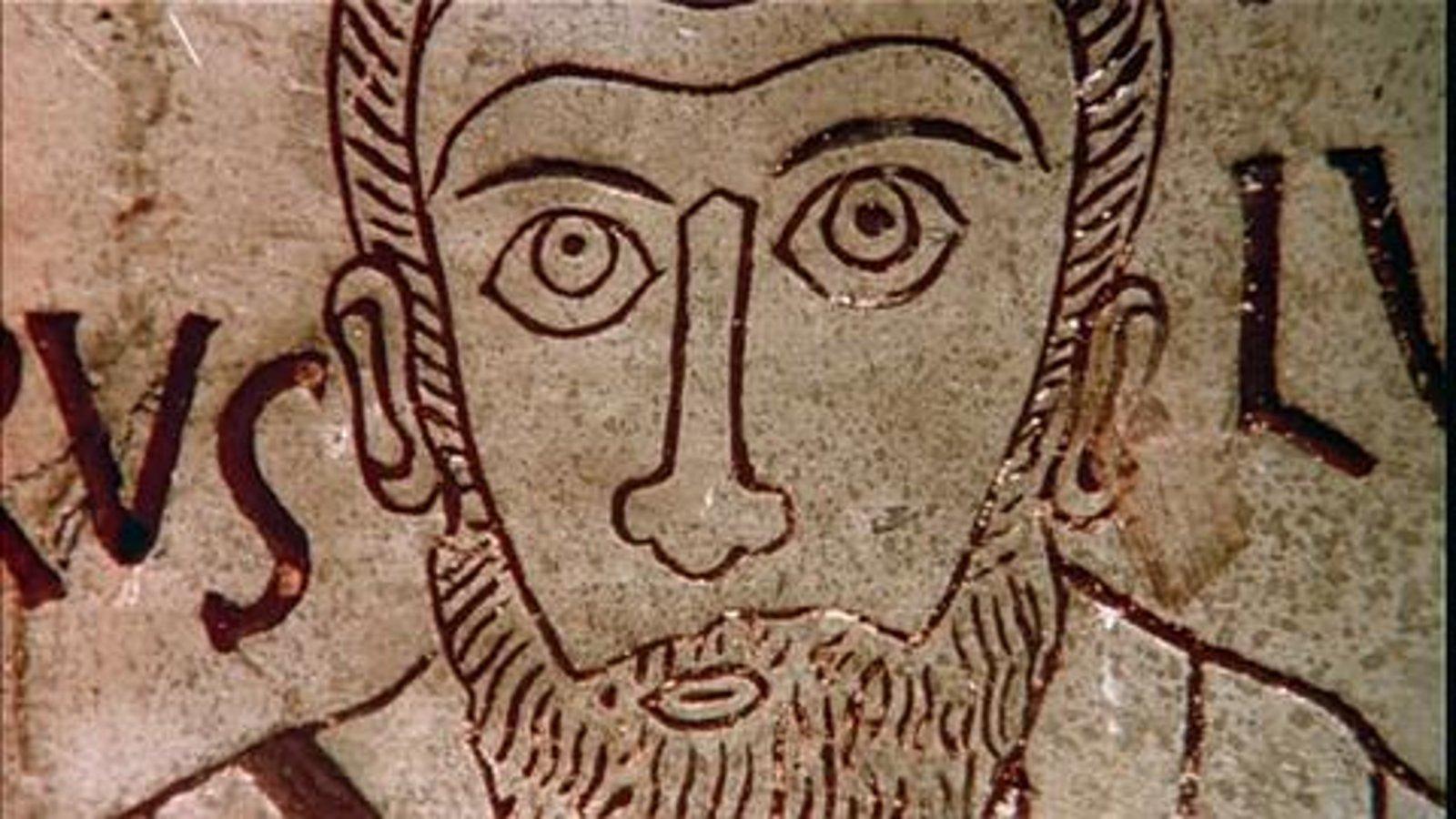 A Portrait of Jesus' World