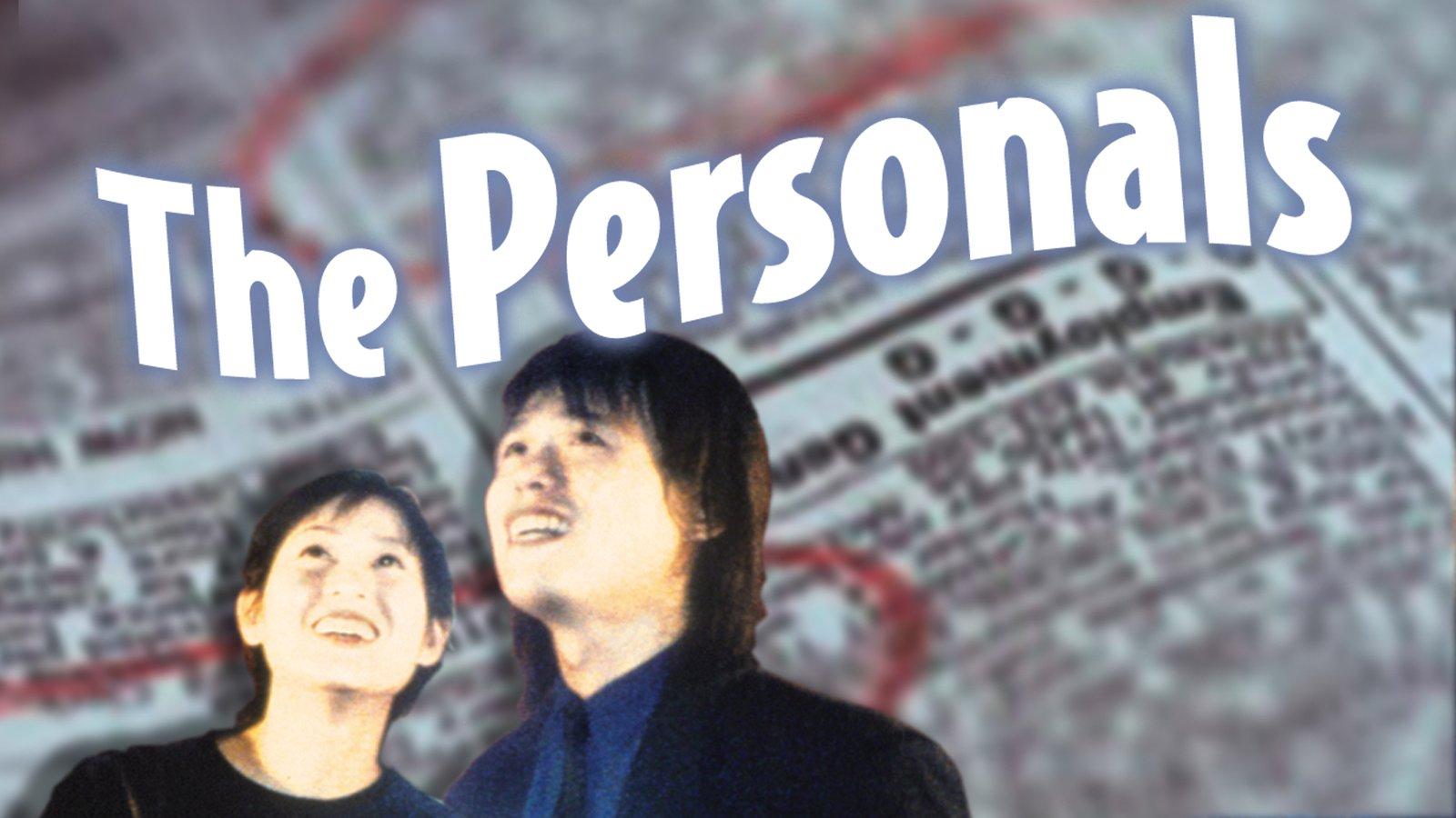 The Personals - Zheng hun qi shi