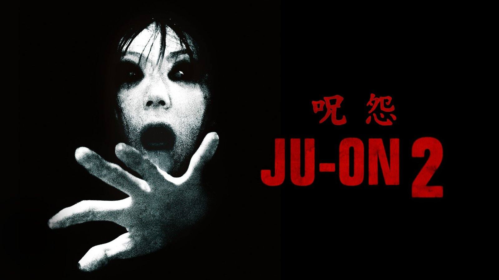 Ju-On 2 - The Grudge 2